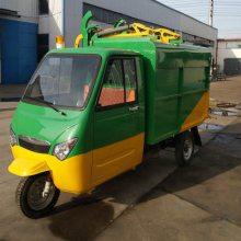 直销保洁三轮垃圾车 小区物业垃圾清理保洁车 社区垃圾清理车