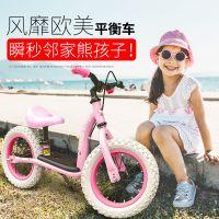 儿童滑行车 1-3-6岁手刹平衡车滑步车宝宝学步无脚踏自行车溜溜车