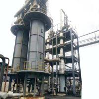 天清环保tqhb-fjy02 环保型废机油提炼柴油设备