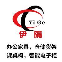 上海伊隔实业有限公司