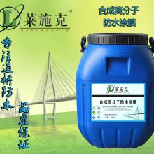 合成高分子防水涂膜广州厂家批发价位