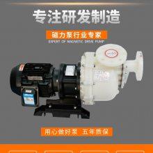 昆山企华供应可耐空转自吸式耐酸碱泵浦KBP-50032NBL-SSH