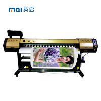 厂家直供双面直喷UV卷材喷绘机 广告喷墨打印机 数码喷绘机 汽膜打印机