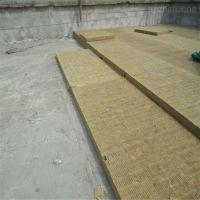 批发半硬质保温岩棉板 防火制品岩棉复合板质量合格