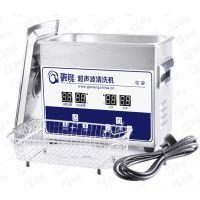 小型超声波清洗机 歌能G-020S 珠宝首饰清洗器医用假牙清洗设备