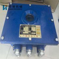 低价直销ZSB127水位报警装置 矿用水位报警装置 ZSB水位报警装置