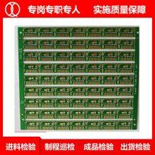 typecpcb板-梅州pcb板-琪翔电子行业专注pcb厂家