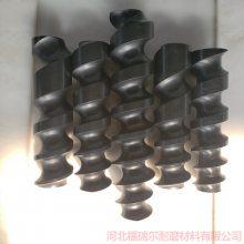 深圳专业加工塑料限位螺旋厂家