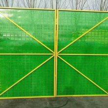 漯河、铝合金圆孔建筑爬架网-脚手架-钢板爬架网、冲孔板、喷塑爬架网、建筑工地安全防护、新力厂家直销