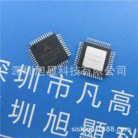 TMC5160-TA驱控一体电机芯片大功率电机芯片StealthChop技术Trinamic驱动IC