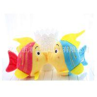 布娃娃热带鱼亲嘴鱼公仔毛绒玩具公司活动礼品