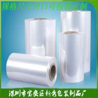 新秀厂家广东pof热封膜 环保收缩膜 烫边膜 缩收筒膜 pof对折膜 进口交联膜