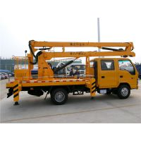 曲臂式高空作业车,伸缩臂、直臂式登高车生产厂家