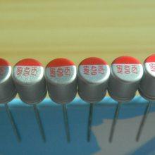固态电解电容批发-容强电子科技有限公司-固态电解电容