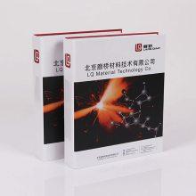 A4资料册彩色透明插袋文件夹