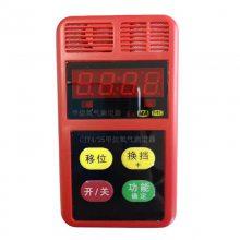 CELH100二氧化硫检测报警仪 二氧化硫气体检测仪 二氧化硫报警器现货直销