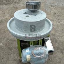 电动石磨机 五谷杂粮磨面机 豆浆豆腐机煎饼果子米浆机