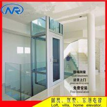 宁瑞时尚别墅电梯 私人家用观光电梯 安装家用电梯