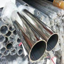 304/316不锈钢圆管31.8*0.8*0.9*1.0*1.2*1.5*1.8*2.0结构用管