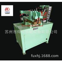 【厂家直销】焊信机械金属自动对焊机 铁线对焊机 打圈对焊机