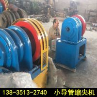 贵州隧道超前小导管缩尖机小导管尖头成型机效率高