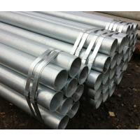 DN95镀锌管_DN100热镀锌焊管_DN130无缝钢管_一寸供水镀锌管多少钱一根