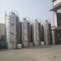 喷淋塔 不锈钢 酸雾净化器 酸碱废气处理设备