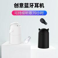 泉森蓝牙耳机 创意小巧便捷式耳机持久电量 NFC蓝牙耳机批发多少钱 蓝牙耳机报价