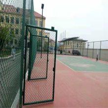 篮球场地围网 浸塑勾花围网 足球场围网