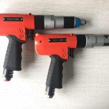 杜派气动螺丝刀TDCS-3005促销