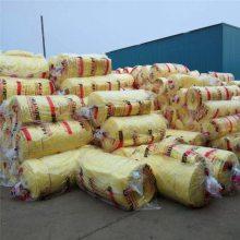 陕西宝鸡 A级玻璃棉保温材料钢结构厂房保温棉毡
