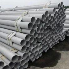 不锈钢焊接钢管114*6 材质304、316抛光不锈钢无缝管价格