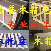 上海昌誉木制品有限公司