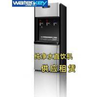 供应天津滨特尔JN-2WE商用纯水机批发租赁安装及维保