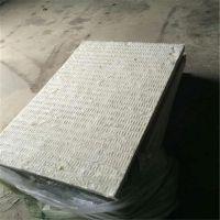 新余市硅酸铝保温毯直销 A级材料硅酸铝针刺毯多少钱