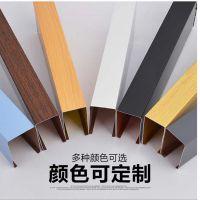 广东铝方通厂家供应 铝方通 免费拿样尺寸定制