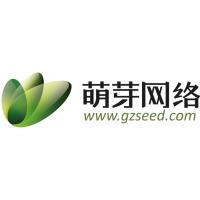 广州萌芽网络科技有限公司