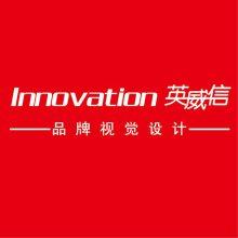 南京英威信文化传媒有限公司