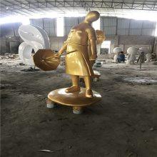 中山玻璃钢人物雕塑楼盘景观金色人物雕塑装饰摆件