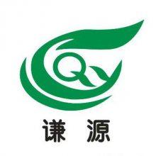 宁波谦源环保科技有限公司