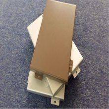 供应留缝铝单板 聚酯漆铝板 铝板雕花