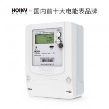 三相四线直通式防窃电有功电能表 杭州华立DTS541 3*20(100)A