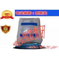 PA66美国杜邦 塑料原料 PC POM PBT PMMA PC/ABS PTFE PPS PE注塑