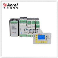安科瑞智能电机保护控制器 一体式电动机保护控制器 ARD3T