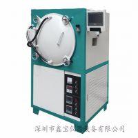 小型真空炉,实验型真空热处理炉,小型热处理炉-鑫宝仪器设备
