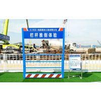 临沂工地安全体验区 施工安全体验馆厂家 汉坤实业