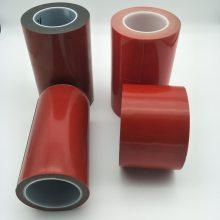 红膜泡棉胶带 高温泡棉胶带 强力泡棉双面胶