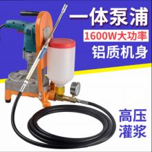 聚氨酯注浆机910W 价格优惠