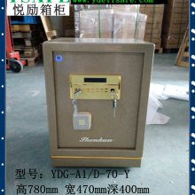 上海悦励财务密码保管箱 顶投币收银保管箱 门投型保险箱 摇箱收银财务箱