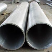 西南铝厂家直销6061 6063 7075铝合金管φ10mm--1000mm可切割零售